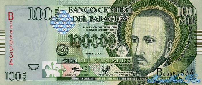 http://homonumi.ru/pic/n/Paraguay/P-New3-f.jpg