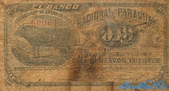 http://homonumi.ru/pic/n/Paraguay/P-S122-f.jpg