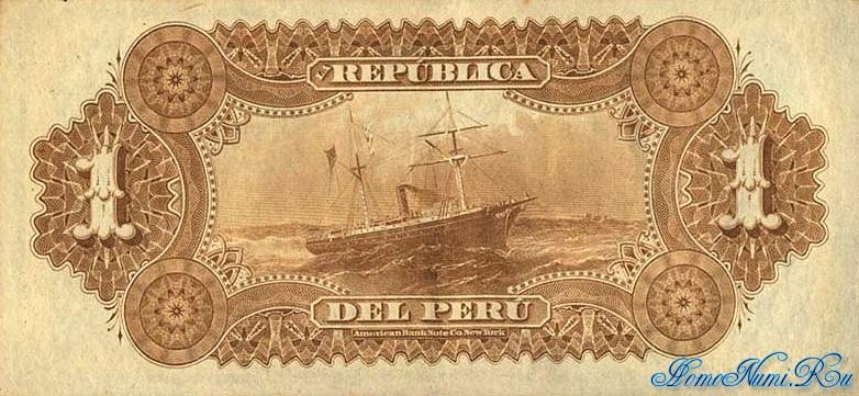 http://homonumi.ru/pic/n/Peru/P-1-b.jpg