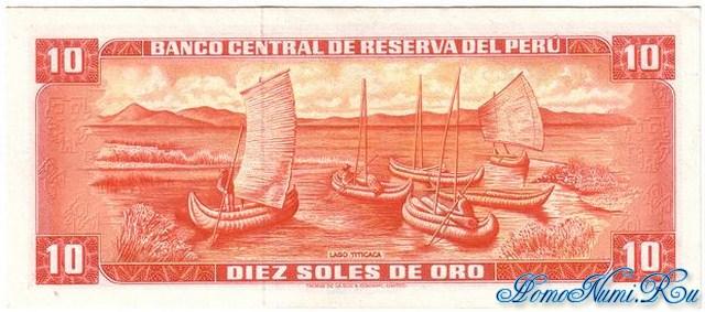 http://homonumi.ru/pic/n/Peru/P-100a-b.jpg