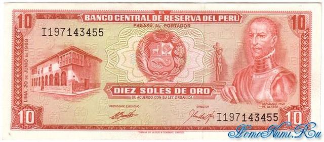 http://homonumi.ru/pic/n/Peru/P-100a-f.jpg