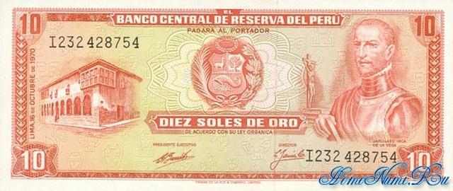 http://homonumi.ru/pic/n/Peru/P-100b-f.jpg