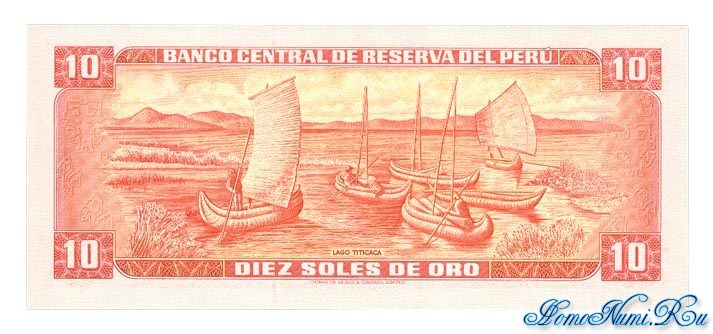 http://homonumi.ru/pic/n/Peru/P-100c-b.jpg