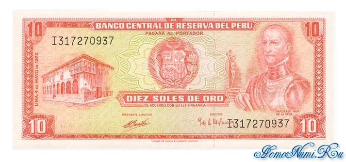http://homonumi.ru/pic/n/Peru/P-100c-f.jpg