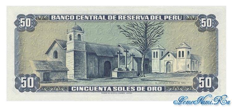http://homonumi.ru/pic/n/Peru/P-101c-b.jpg