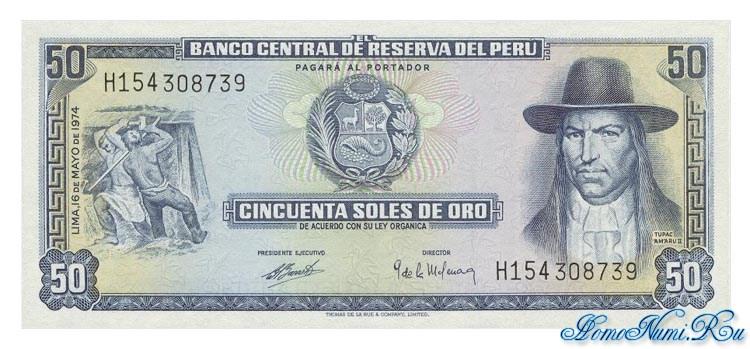 http://homonumi.ru/pic/n/Peru/P-101c-f.jpg