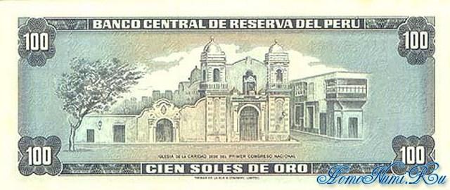 http://homonumi.ru/pic/n/Peru/P-102c-b.jpg