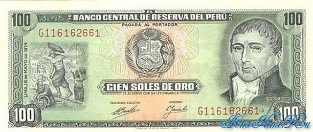 http://homonumi.ru/pic/n/Peru/P-102c-f.jpg
