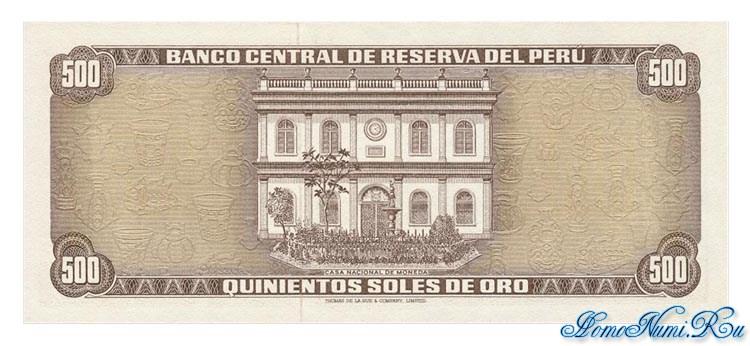 http://homonumi.ru/pic/n/Peru/P-104b-b.jpg