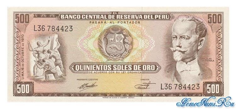 http://homonumi.ru/pic/n/Peru/P-104b-f.jpg