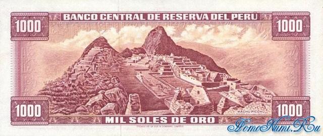 http://homonumi.ru/pic/n/Peru/P-105a-b.jpg