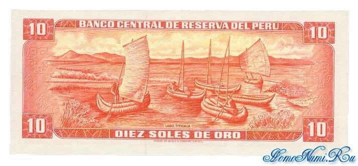 http://homonumi.ru/pic/n/Peru/P-106-b.jpg