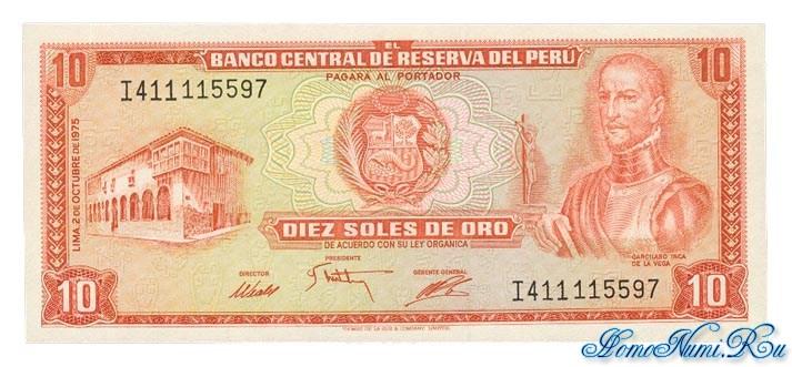 http://homonumi.ru/pic/n/Peru/P-106-f.jpg