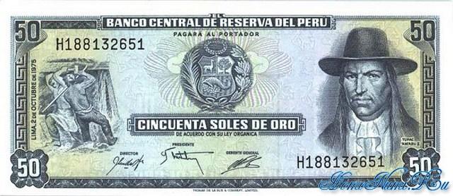 http://homonumi.ru/pic/n/Peru/P-107-f.jpg