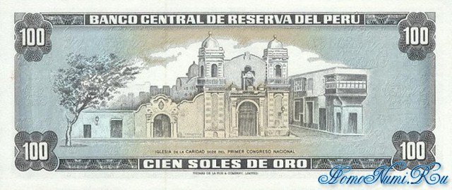 http://homonumi.ru/pic/n/Peru/P-108-b.jpg