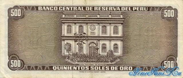 http://homonumi.ru/pic/n/Peru/P-110-b.jpg