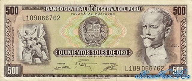http://homonumi.ru/pic/n/Peru/P-110-f.jpg