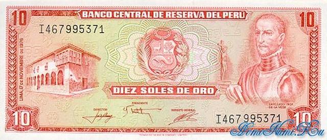 http://homonumi.ru/pic/n/Peru/P-112-f.jpg