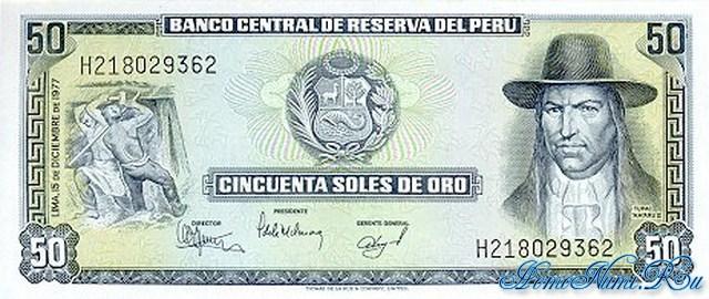 http://homonumi.ru/pic/n/Peru/P-113-f.jpg