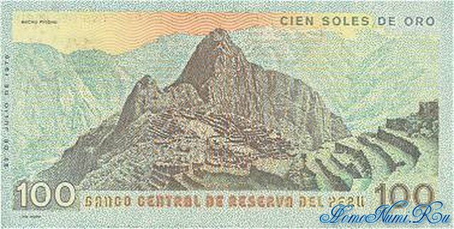 http://homonumi.ru/pic/n/Peru/P-114-b.jpg