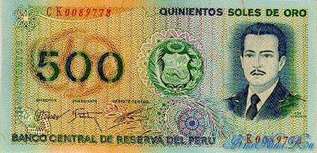 http://homonumi.ru/pic/n/Peru/P-115-f.jpg
