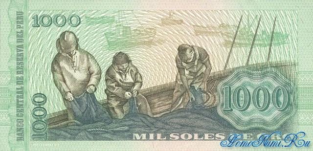 http://homonumi.ru/pic/n/Peru/P-116-b.jpg