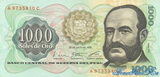 http://homonumi.ru/pic/n/Peru/P-116-f.jpg
