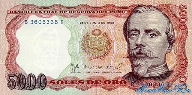 http://homonumi.ru/pic/n/Peru/P-117c-f.jpg