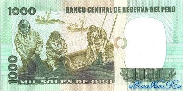 http://homonumi.ru/pic/n/Peru/P-118-b.jpg