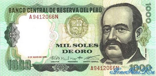 http://homonumi.ru/pic/n/Peru/P-118-f.jpg