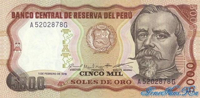http://homonumi.ru/pic/n/Peru/P-119-f.jpg