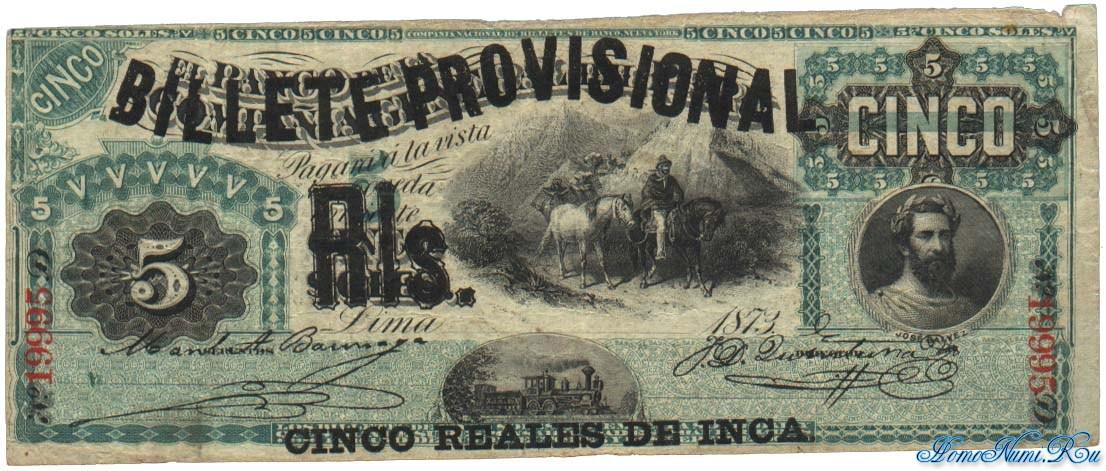 http://homonumi.ru/pic/n/Peru/P-12-f.jpg
