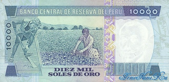 http://homonumi.ru/pic/n/Peru/P-120-b.jpg