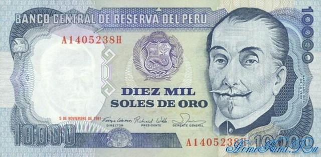 http://homonumi.ru/pic/n/Peru/P-120-f.jpg