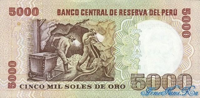 http://homonumi.ru/pic/n/Peru/P-123-b.jpg