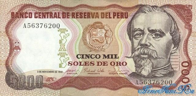 http://homonumi.ru/pic/n/Peru/P-123-f.jpg