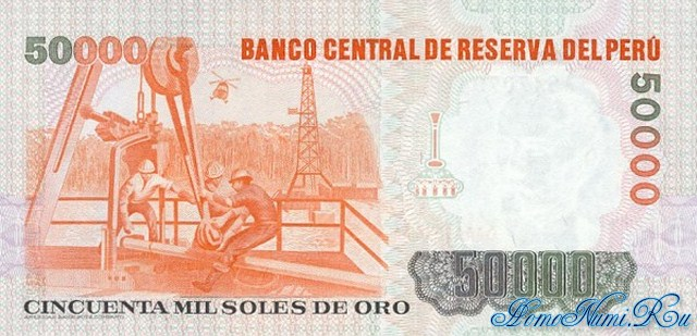 http://homonumi.ru/pic/n/Peru/P-125-a-b.jpg
