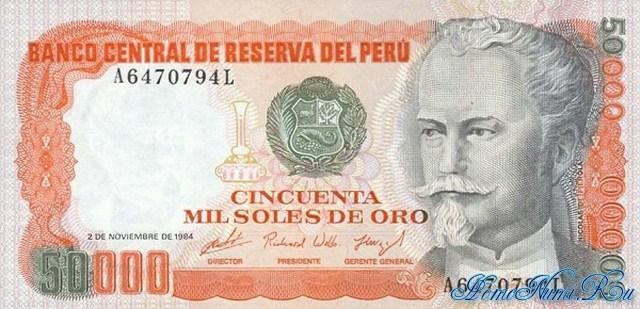 http://homonumi.ru/pic/n/Peru/P-125-a-f.jpg