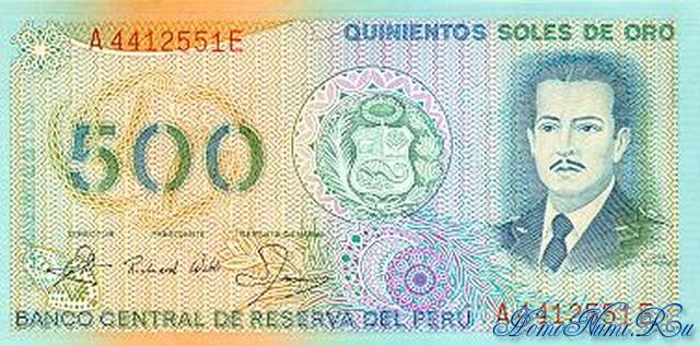 http://homonumi.ru/pic/n/Peru/P-125A-f.jpg