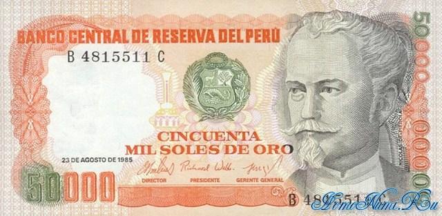 http://homonumi.ru/pic/n/Peru/P-125b-f.jpg