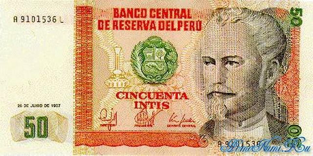 http://homonumi.ru/pic/n/Peru/P-131b-f.jpg