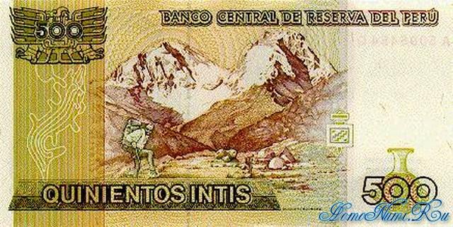 http://homonumi.ru/pic/n/Peru/P-134b-b.jpg