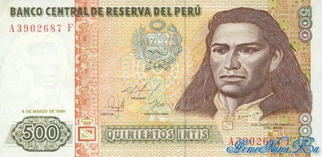 http://homonumi.ru/pic/n/Peru/P-135-f.jpg