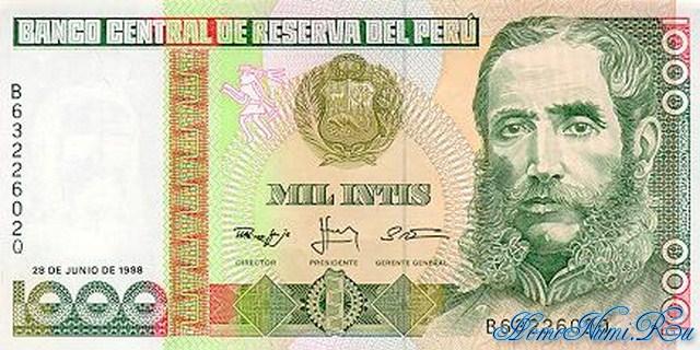 http://homonumi.ru/pic/n/Peru/P-136-f.jpg