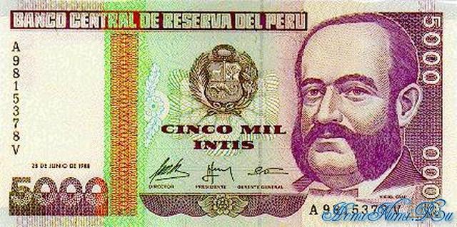 http://homonumi.ru/pic/n/Peru/P-137-f.jpg