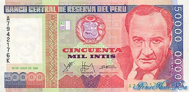 http://homonumi.ru/pic/n/Peru/P-142-f.jpg
