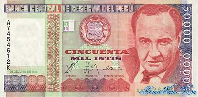 http://homonumi.ru/pic/n/Peru/P-143-f.jpg