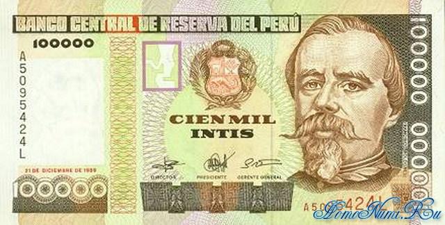 http://homonumi.ru/pic/n/Peru/P-145-f.jpg