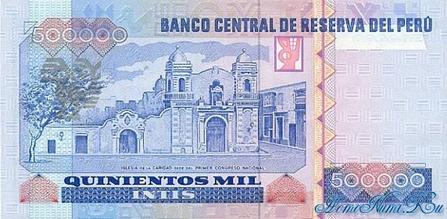 http://homonumi.ru/pic/n/Peru/P-146-b.jpg