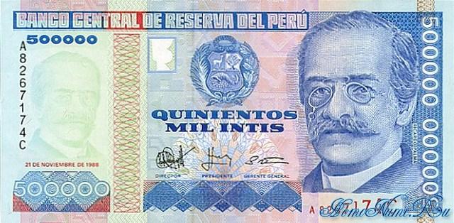 http://homonumi.ru/pic/n/Peru/P-146-f.jpg